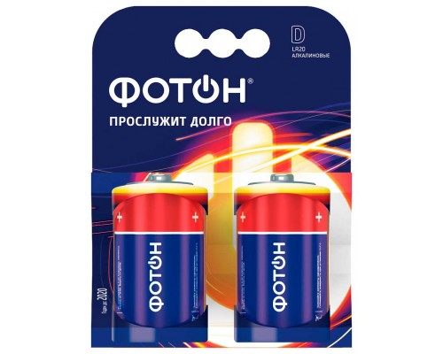 Батарейка ФОТОН LR20 ОP2