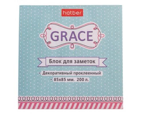 Блок бумажный для записей 85*85мм Hatber Grace
